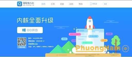 Bộ gõ tiếng Trung QQ Pinyin