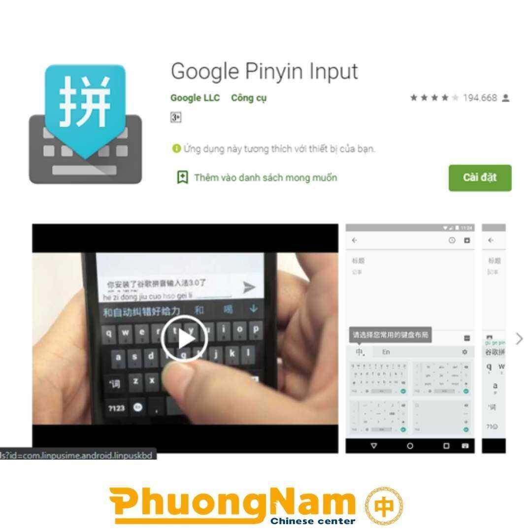 Bộ gõ tiếng Trung google pinyin.